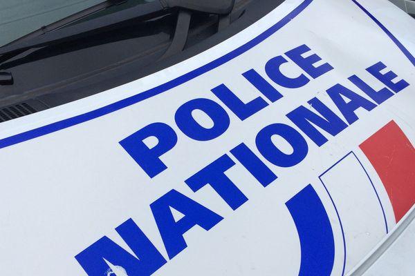 Jeudi 5 mars, la police nationale de l'Allier a lancé un appel à la vigilance suite à des vols par ruse dans l'agglomération de Vichy.