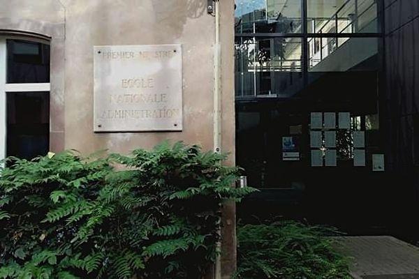 L'entrée principale de l'École nationale d'administration (ENA), située à Strasbourg.