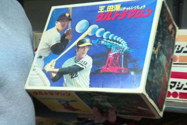 Un jeu (pas jeu-vidéo) de base-ball Nintendo, à l'époque où cette activité restait minoritaire.