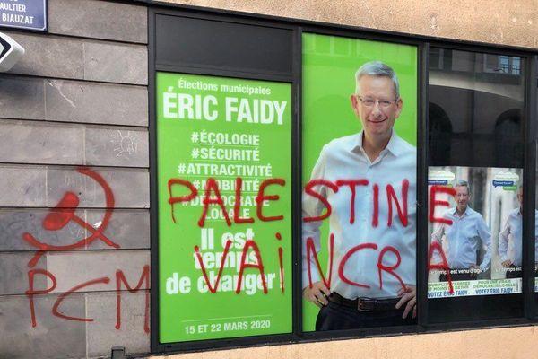 A Clermont-Ferrand, la permanence du candidat LREM Eric Faidy a été la cible de tags hostiles à l'Etat d'Israël dans la nuit du 23 au 24 janvier.