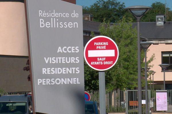Foix (Ariège) : un soignant de l'Ehpad de Bellissen est dépisté positif au variant Delta du Covid - 5 juillet 2021.
