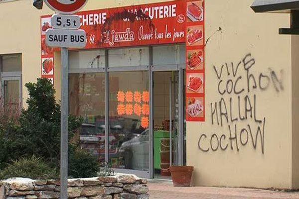 Cette boucherie halal de Gigean, dans l'Hérault, a été vandalisée 3 fois en moins de 6 mois - janvier 2016