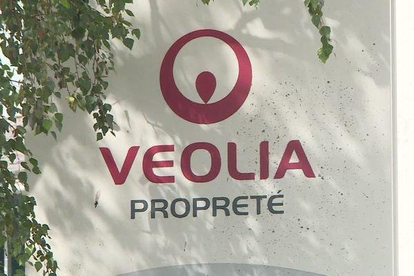Après la détection de quatre cas positif sur le site de Veolia à Chaingy (Loiret), une campagne massive de dépistage a été lancée ce vendredi 19 juin.