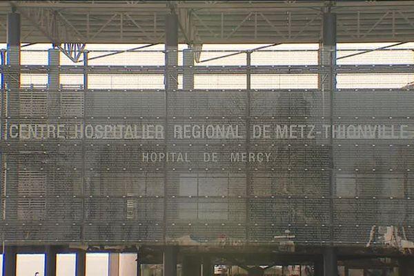 L'entrée de l'hôpital de Mercy