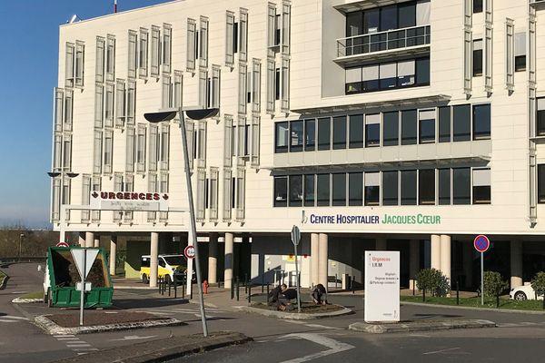 L'établissement de santé recrute du personnel soignant