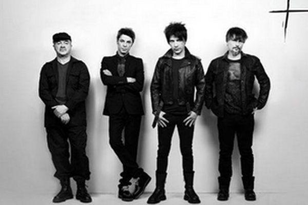 Le groupe de rock français annonce sa venue au Cabaret Vert