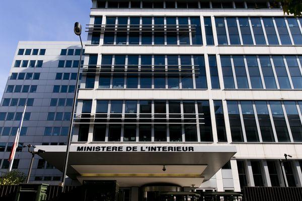 Le siège de la DGSI en région parisienne. Photo d'illustration.