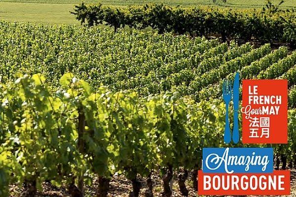 """La Bourgogne est l'invitée du """"French May"""" 2013, le festival de la culture française à Hong Kong et Macao"""
