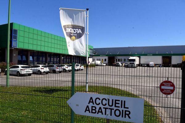 Le siège social du Groupe Arcadie Sud-Ouest à Rodez, en Aveyron