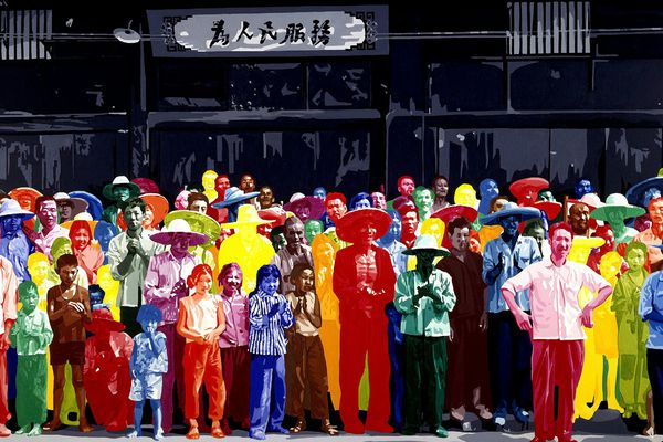 Xian 1974 huile sur toile 200 x 300