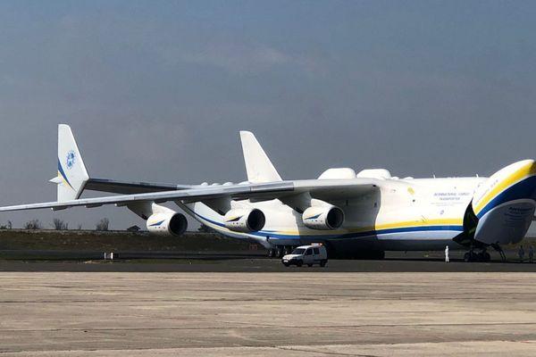 L'Antonov An-225 Mriya s'est posé à l'aéroport de Vatry dans la Marne.