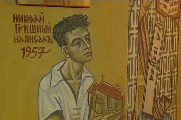 Nicolaï Greschny en iconographie