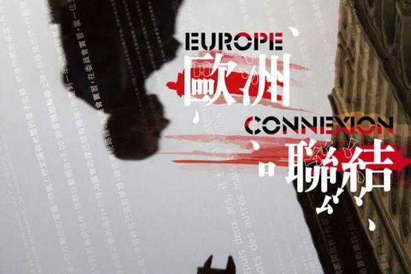 """L'affiche du spectacle """"Europe Connexion"""""""
