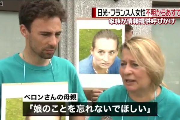 La famille de Tiphaine Véron appelait à un rassemblement à Nikko (Japon), ce dimanche 28 juillet.