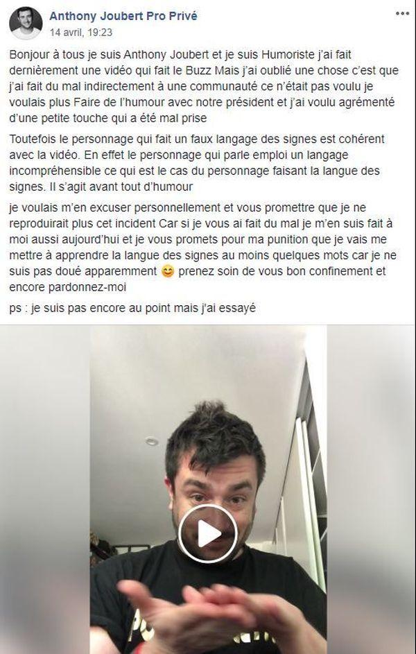 message facebook d'Anthony Joubert