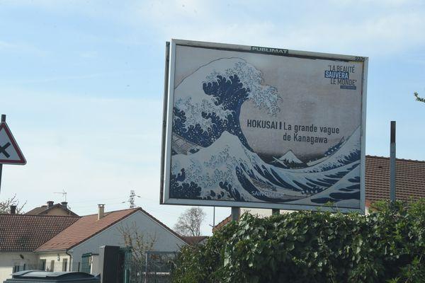 Une oeuvre signée Hokusai, la grande vague de Kanagawa. Une célèbre estampe japonaise du peintre spécialiste de l'ukiyo-e, publiée en 1830.