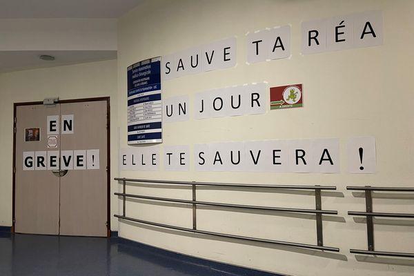 Appel à la grève au service de réanimation du Centre hospitalier de Blois le mardi 11 mai 2021