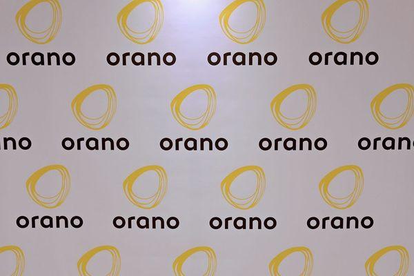 New Areva, spécialisé sur le cycle du combustible nucléaire, est rebaptisé Orano