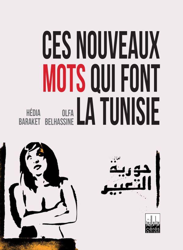 """Avec Hedia Baraket, Olfa Belhassine est l'auteur du livre """"Ces nouveaux mots qui font la Tunisie"""", publié en mars 2016 aux éditions Cérès de Tunis."""