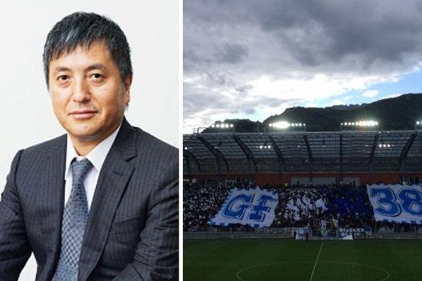 Masami Ochiai (à gauche, photo site officiel d'Index) avait dirigé le GF38 à l'époque de sa remontée en Ligue 1... puis de sa chute.