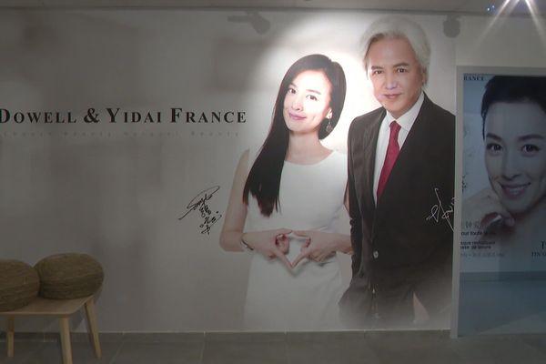 Une implantation française des sociétés chinoises Dowell & Yidai.