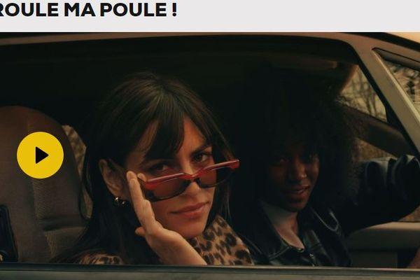 """Plus de 1600 films sont en compétition pour la onzième édition du festival. A vous de voter pour """"Roule ma poule!"""""""