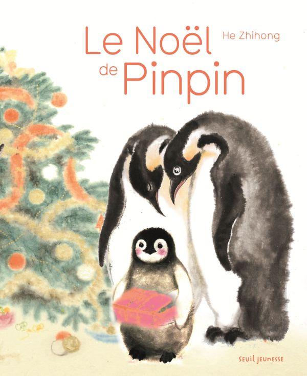 Le Noël de Pinpin de He Zhihong