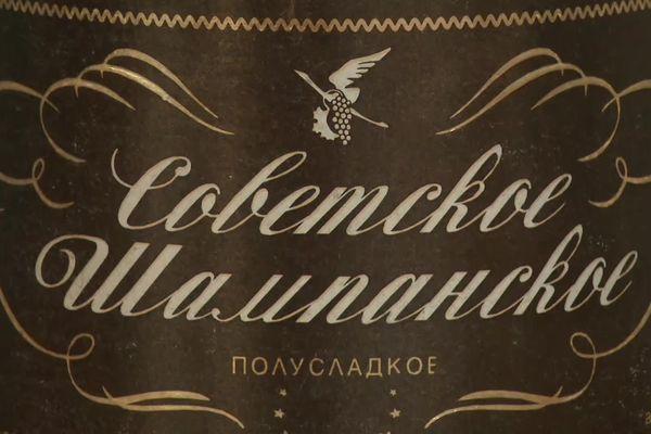 Une étiquette de champagne à destination du marché russe