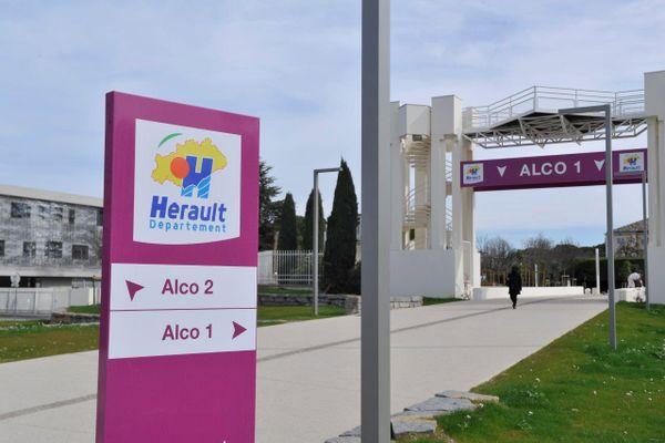 Entrée de l'hôtel du département de l'Héraut à Montpellier.