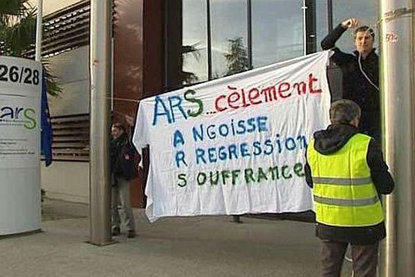 Montpellier - manifestation des salariés de l'ARS contre la réorganisation régionale - 29 mars 2016.