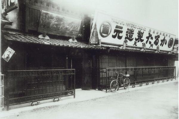 Le premier magasin Nintendo, l'année de sa fondation, en 1889. C'est la partie gauche du bâtiment (démolie en 2004) que Fabrice Heilig a reconstitué.