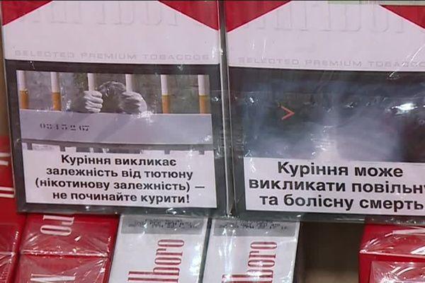 Les cigarettes provenaient de Biélorussie, transitaient par la Pologne et arrivaient à Nîmes où elles étaient revendues à 5 euros le paquet