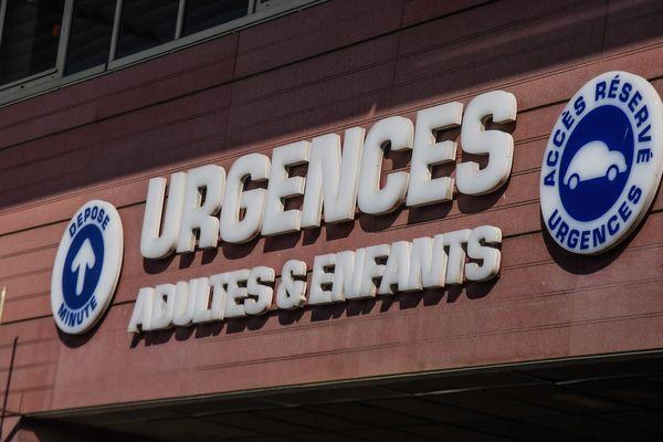 L'entrée d'un service des urgences. Photo d'illustration