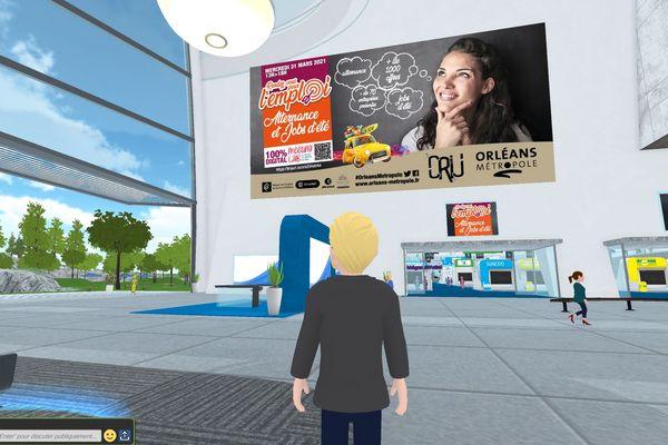 L'entrée du hall d'exposition virtuel