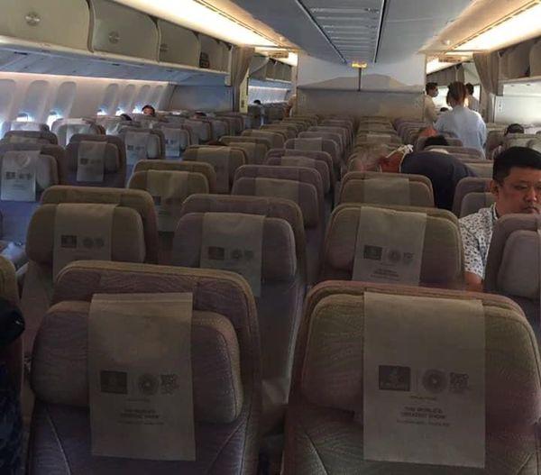 Avion quasi-vide au départ de Cebu aux Philippines, le 21 mars 2020