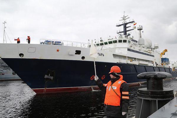 Le navire russe Yantar a croisé dans les eaux de la Manche le mercredi 13 septembre 2021.
