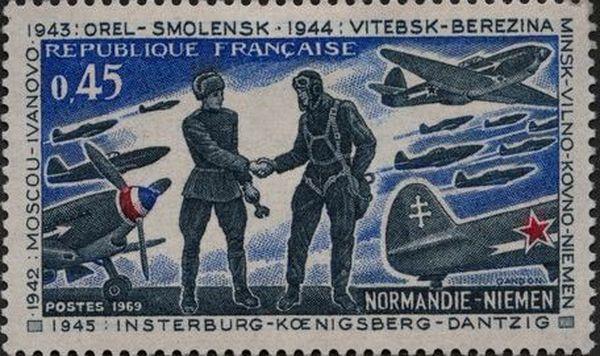 "Timbre Escadrille ""Normandie-Niemen""."