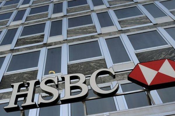 Site de HSBC Private Bank, à Genève (Suisse).