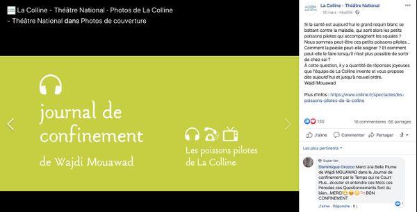 """Le Théâtre de la Colline lance ses """"poissons pilotes"""" de le poésie"""