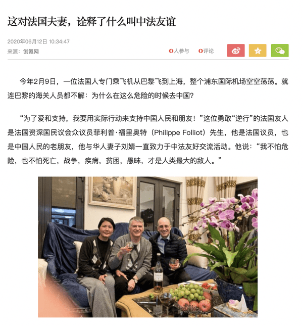 Dans les articles parues dans la presse chinoise, le couple Liu-Folliot est érigé en symbole de l'amitié franco-chinoise.