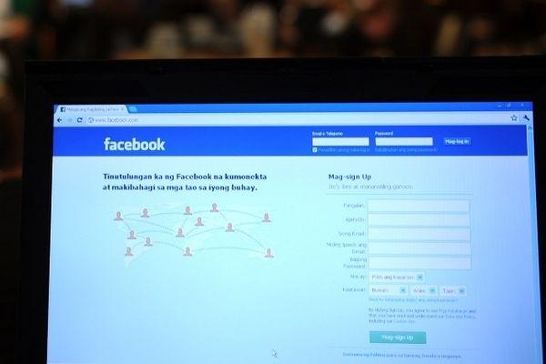 30% des inscrits sur Facebook sont méfiants à l'égard du réseau social.