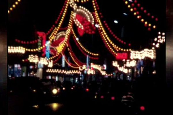 Les illuminations de Dijon en 1968