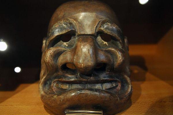 Le masque japonais exposé au musée Labit de Toulouse