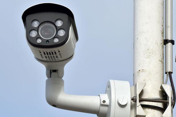 Caméra de surveillance. Photo d'illustration