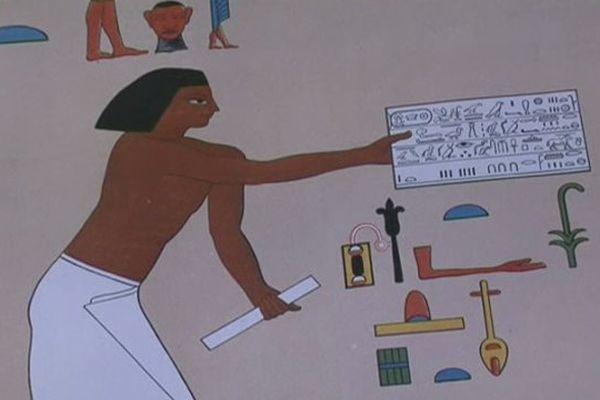 Hiéroglyphes conservés à l'université Paul Valéry de Montpellier