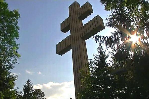 Croix de Lorraine - Mémorial Charles De Gaulle - Colombey-les-Deux-Églises