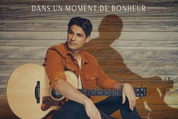 Le quatrième album de Lilian Renaud sort le 28 mai