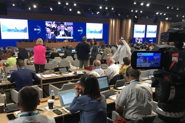 Le Comité du patrimoine mondial de l'UNESCO a délibéré ce lundi 2 juillet 2018 sur le classement de la chaîne des Puys - faille de Limagneà Manama (Bahreïn).