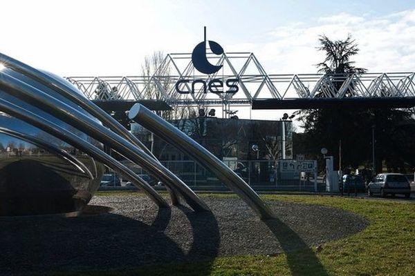 Le centre national d'études spatiales à Toulouse