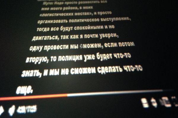 L'enregistrement a été posté sur Youtube, surtitré en ukrainien